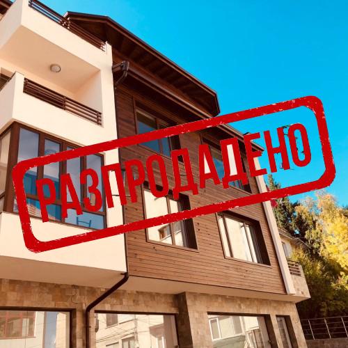 Продажба на апартаменти Център Хаус, Велинград, Цар Самуил 1