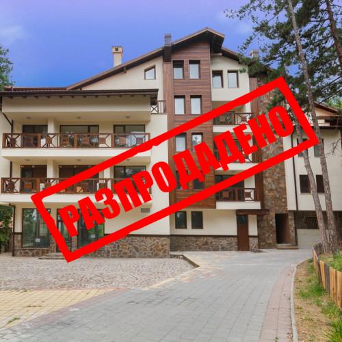 Продажба на магазини, апартаменти, къщи Велинград