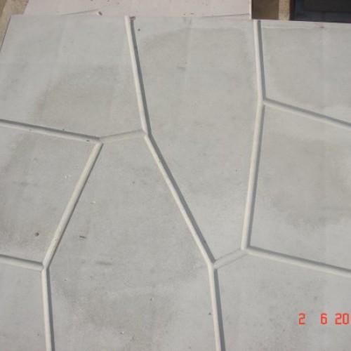 бетонни плочи и строителни материали велинград
